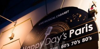 Le cabaret Happy Day's